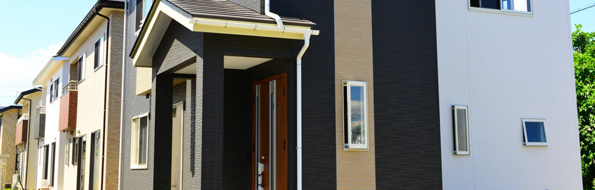 住宅の標準装備イメージ